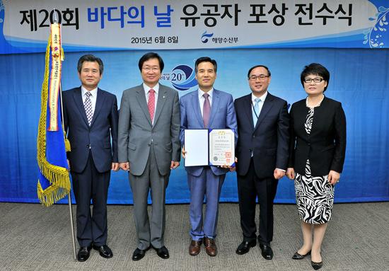 Presidential Award - the World Mission Society Church of God