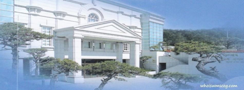 New Jerusalem Temple in WMSCOG